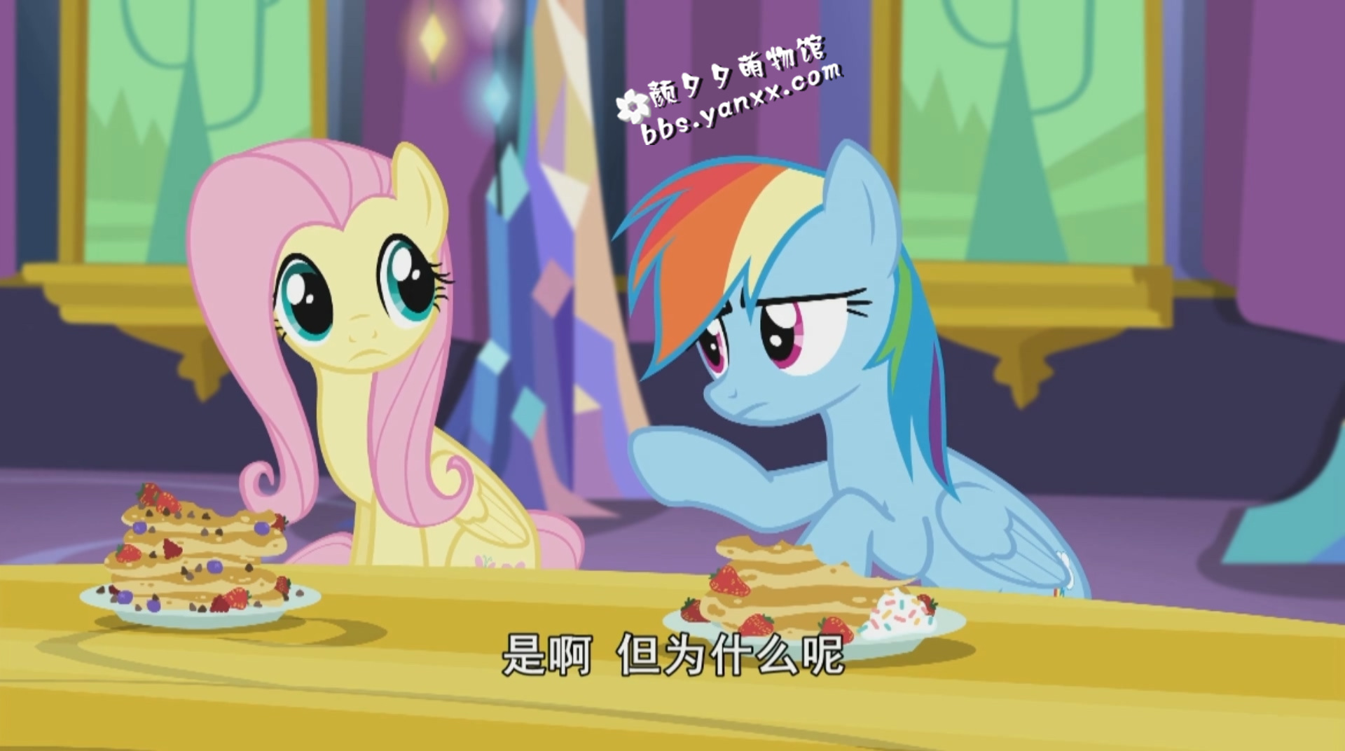 小马宝莉中文版第五季 My Little Pony 全26集 MP4格式高清1080P 百度网盘下载